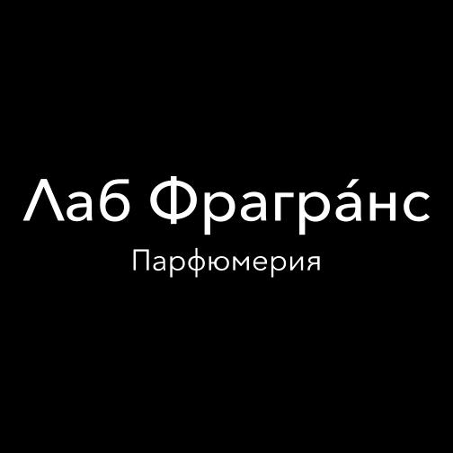 """""""Приключение"""" - селективный аромат Лаб Фрагранс"""